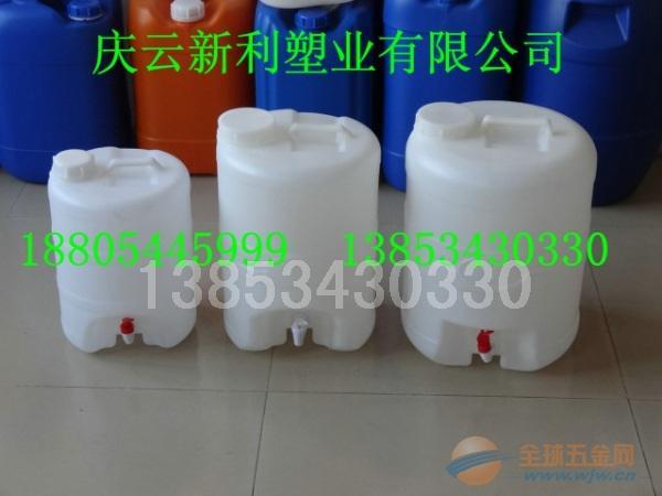 供应25公斤带水嘴塑料桶,19L塑料桶,10L塑料桶