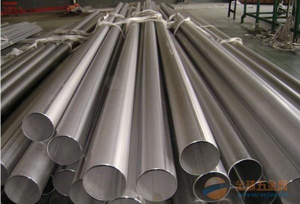 美标不锈钢管供应|德标不锈钢管|国标不锈钢管厂家