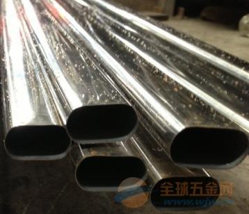 优质椭圆管厂家定制201不锈钢平椭圆管