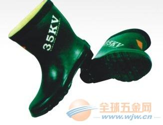 高压电工绝缘靴