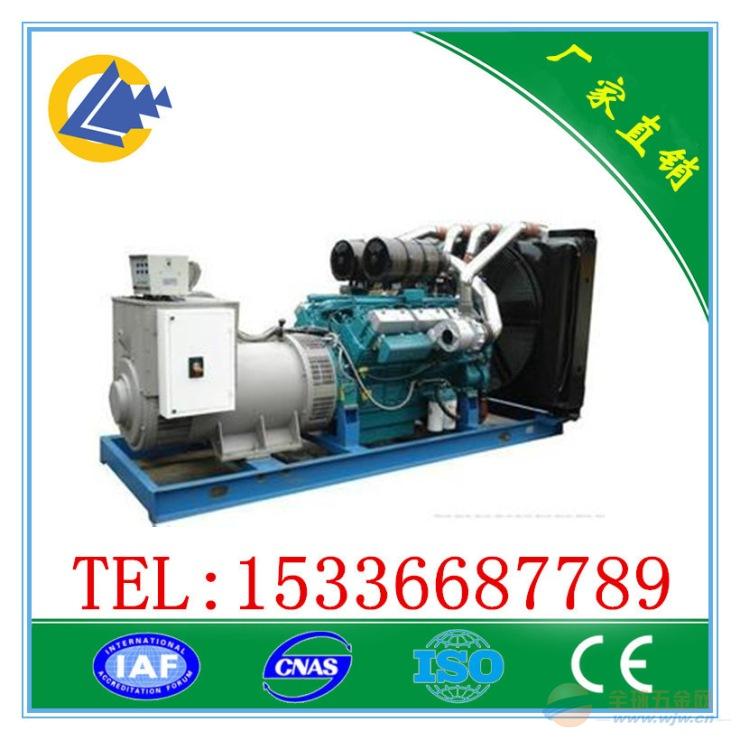 1100KW通柴柴油发电机性价比高