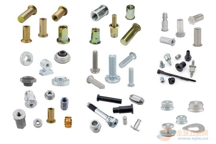 焊接螺母、焊接螺钉、焊接螺柱