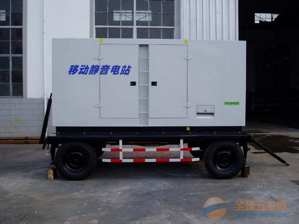 150千瓦东风康明斯移动静音发电机组温州销售