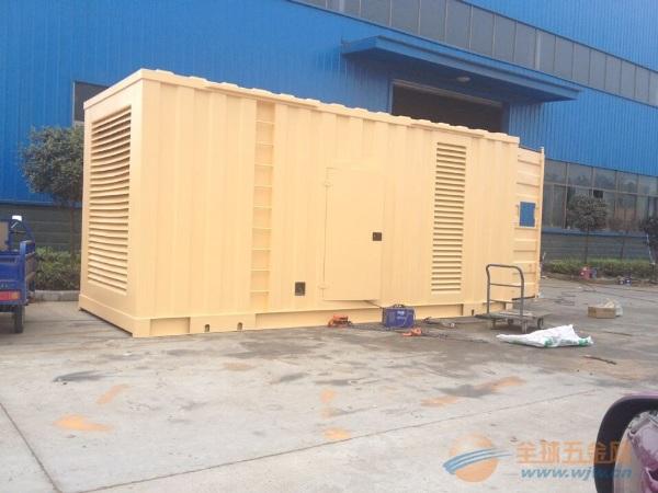 500千瓦康明斯集装箱型发电机报价