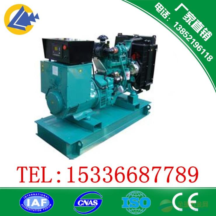 杭州300千瓦康明斯发电机组出租