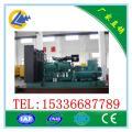 280千瓦康明斯自切换发电机组浙江生产厂家