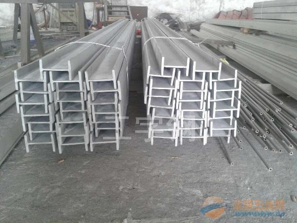 戴南不锈钢工字钢厂家供应不锈钢工字钢
