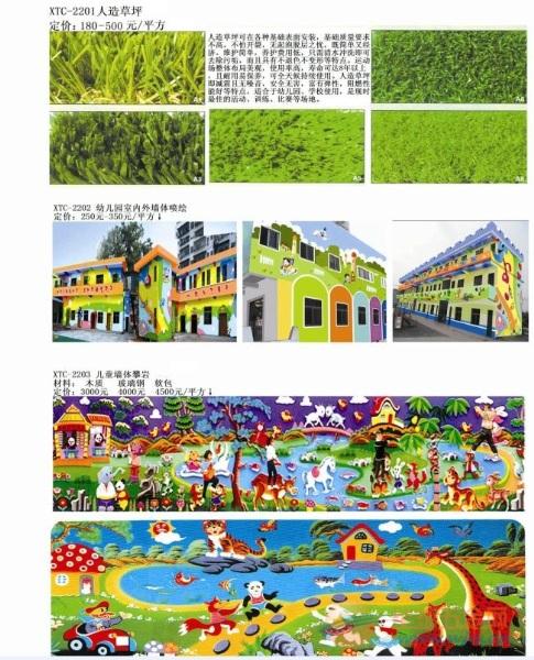 永城幼儿园玩具 夏邑幼儿园滑梯
