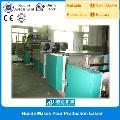 供应塑料薄膜生产机组,应用于多种新材料领域,包工艺支持
