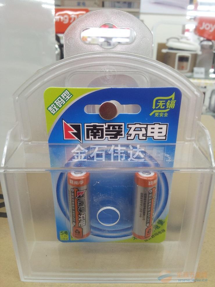 电池防盗保护盒超市南孚电池防盗保护盒剃须刀保护盒