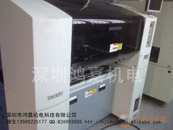 出售2006韩国原装进口三星二手SM320一台(现货)
