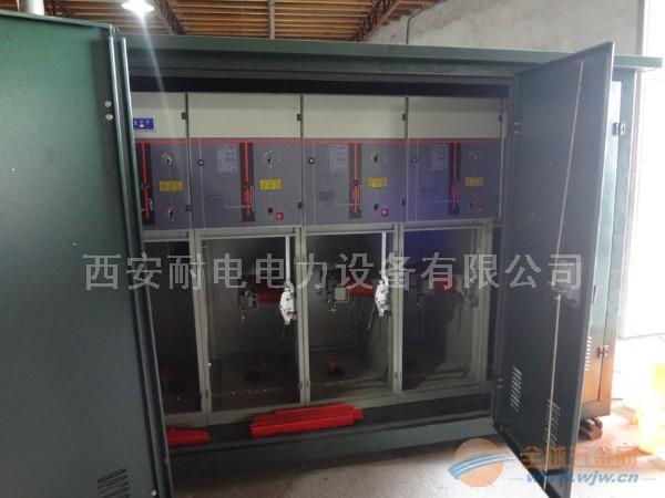 10kv【电力线路杆号牌ξ电线杆编号】  发布公司:西安耐电电力设备