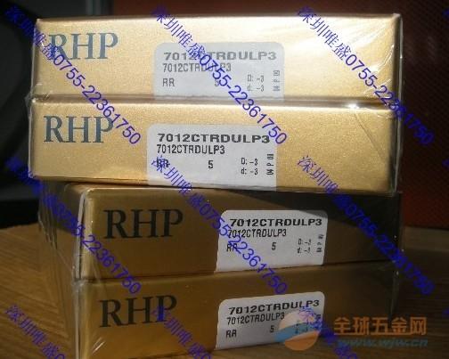 英国RHP高精度轴承 RHP轴承 英国RHP 高速轴承 主轴轴承 进口轴承