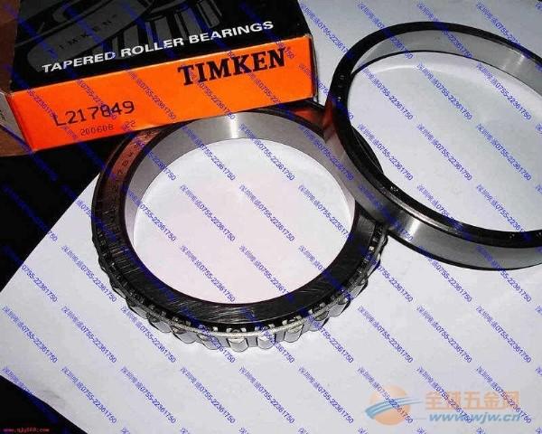 美国TIMKEN轴承 JW5049/10 JW5549/10 JW6049/10