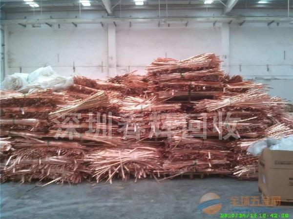 深圳线路板回收 * 线路板回收价高 * 宝安线路板回收