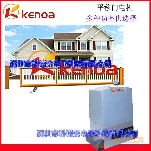 平移门电机一体机,工厂推拉电开门电,自动门电机批发