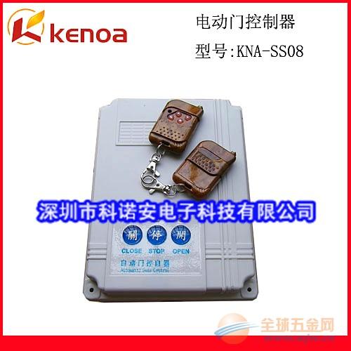 伸缩门控制器 工厂电动门维修控制箱 台式控制器