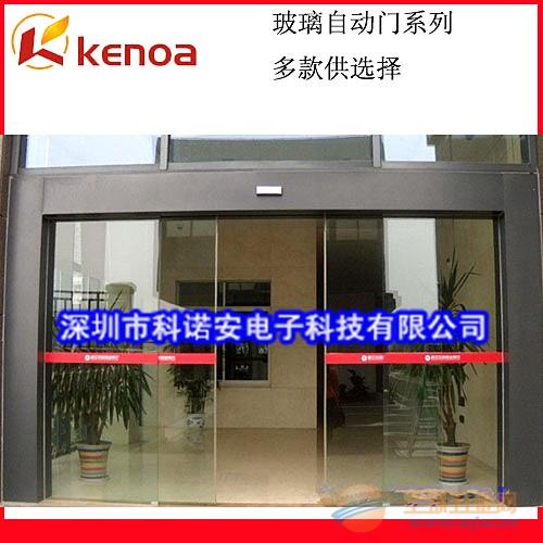 玻璃自动门电机,感应门电机,感应平移门电机厂家直销