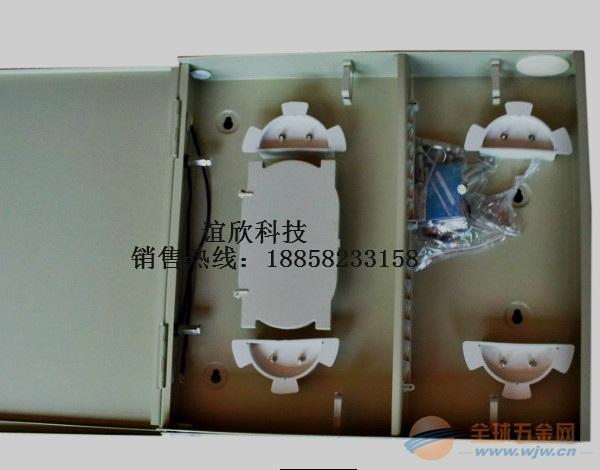 24芯光纤配线箱价格(供应24芯光纤分线箱)