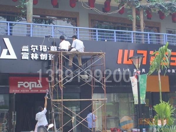 北京楼顶标识制作