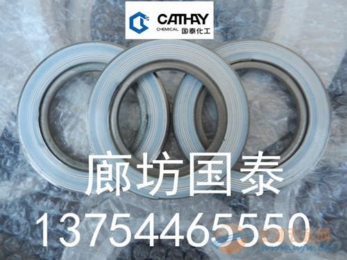 金属缠绕垫片 耐高压金属四氟缠绕垫片 北京金属缠绕四氟垫片供应