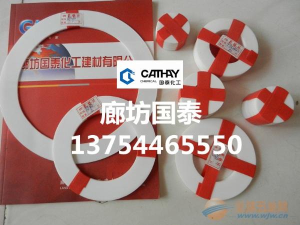 河北北京四氟垫片价格最低