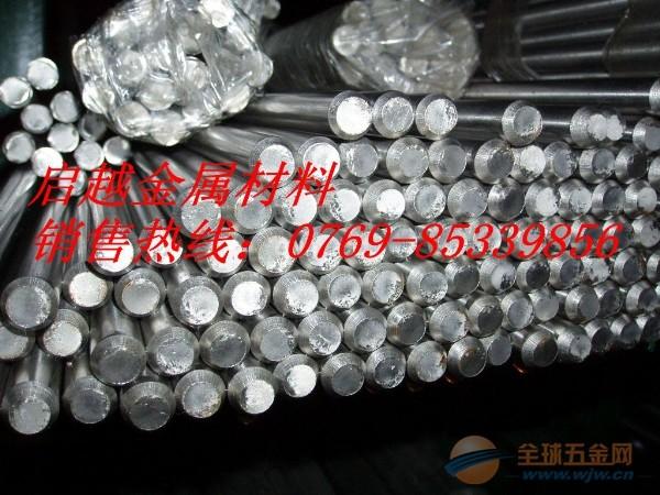 供应S690PM粉末高速钢