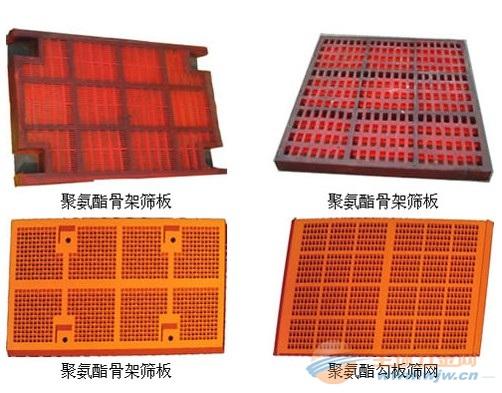 宏达聚氨酯条缝筛厂家