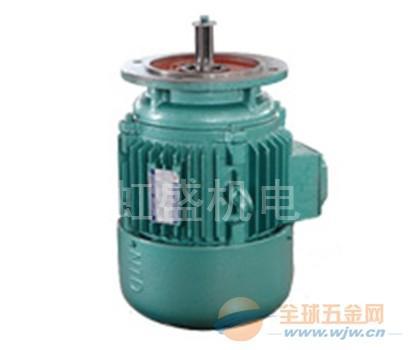 吉林销售南京特种电机【青海】广西南京特种电机YEZ锥形转子