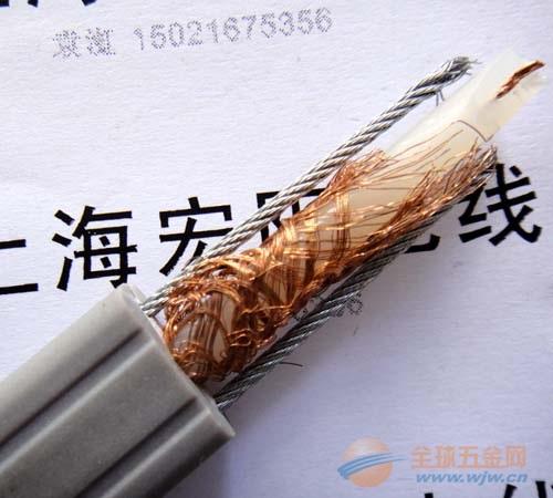 杭州75-5带钢丝扁平电缆批发