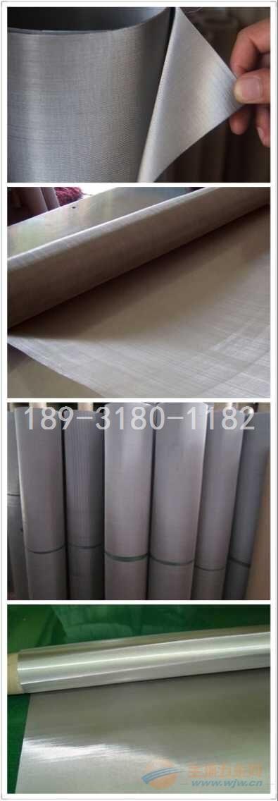 不锈钢网2800目,河北厂家生产质优价廉