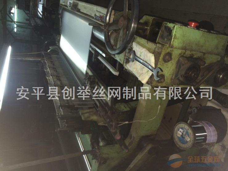 河北安平厂家生产席型网30*150目,304材质