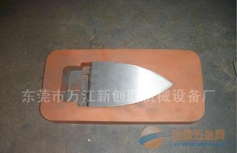 锌合金熨斗底板砂光机