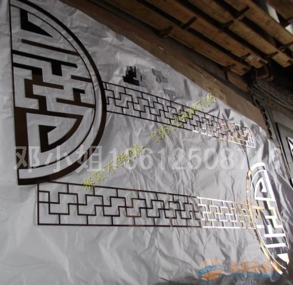 古典不锈钢屏风,香港古典不锈钢屏风报价