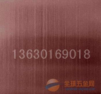 山西酒红色拉丝不锈钢板,彩色不锈钢拉丝板加工
