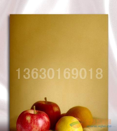 沈阳酒店香槟金不锈钢板,广东彩色不锈钢香槟金板加工