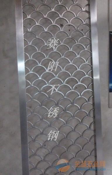 定做供应各种不锈钢屏风,不锈钢屏风镀钛