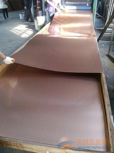 不锈钢红古铜板