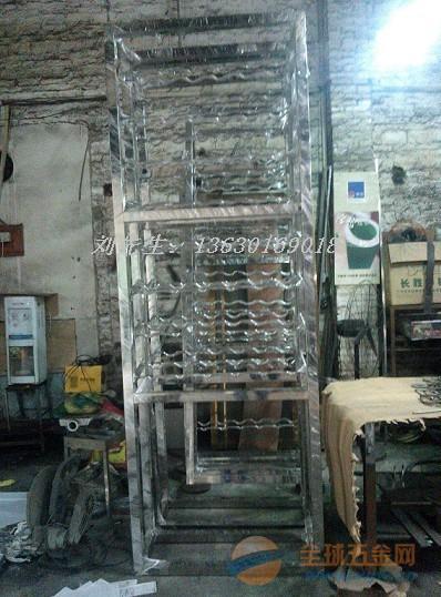 波浪式不锈钢酒柜