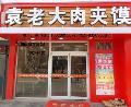 西安KFC 肯德基门 专业生产厂家