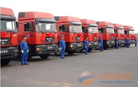 宁波到威信物流公司货运专线超快13362878328