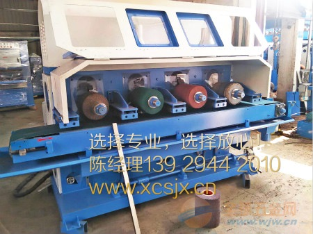 直纹铝型材拉丝机,自动铝型材拉丝机