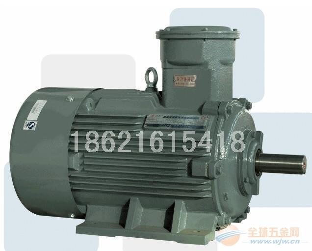 防爆电机YB3-80M1-4-0.55KW福州防爆电