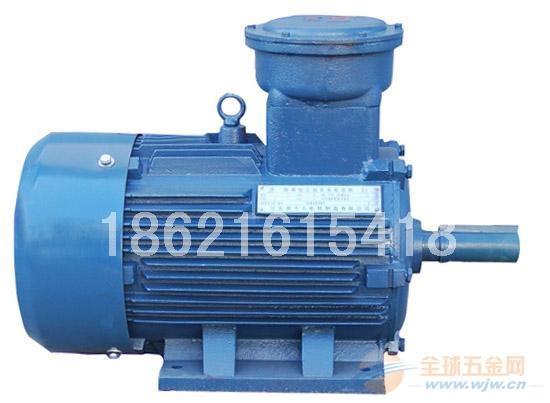 电机型号YB3-71M2-4-0.37KW上海仕岩防