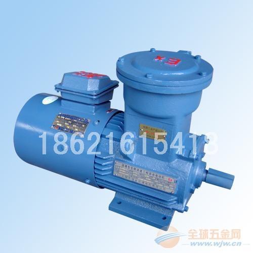 防爆变频YBBP-315S-4-110KW上海防爆电机厂价格