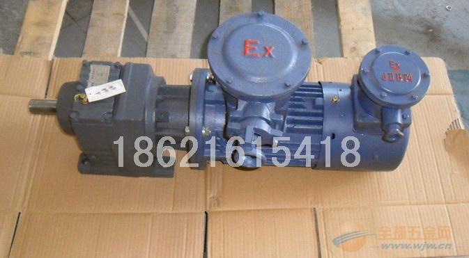 YB3防爆电机型号YB3-90S-4-1.1KW上海