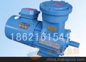 电机型号YBBP-355S2-4-200KW变频防爆电机型号