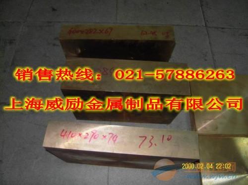 大量出售QSn4 0.3磷青铜规格QSn4 0.3磷青铜价格
