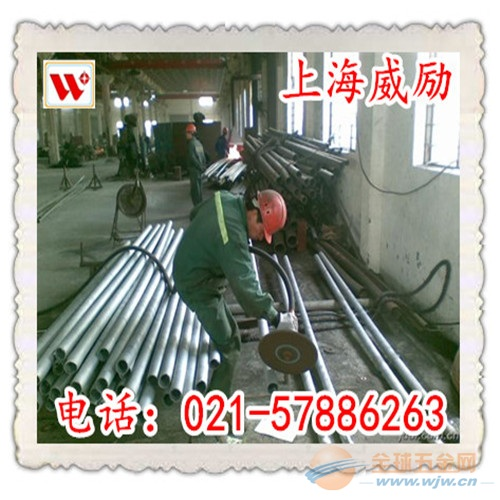 新昌SUS304不锈钢材料对应牌号
