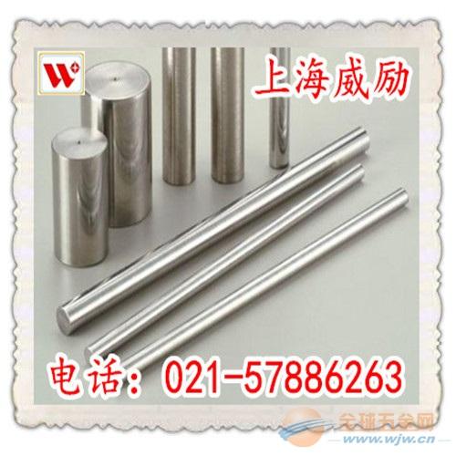 NiCr20TiAl棒材价格NiCr20TiAl现货卷板